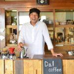 Dal Coffee