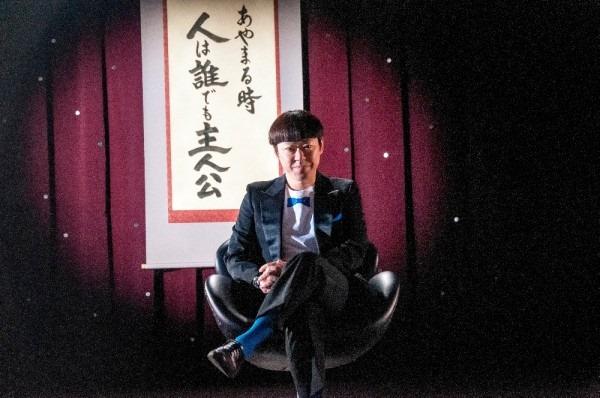 ISHINOMAKI金曜映画館2